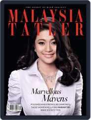 Tatler Malaysia (Digital) Subscription February 2nd, 2014 Issue
