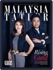 Tatler Malaysia (Digital) Subscription September 2nd, 2013 Issue