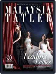 Tatler Malaysia (Digital) Subscription May 2nd, 2013 Issue