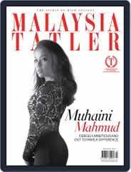 Tatler Malaysia (Digital) Subscription March 4th, 2013 Issue