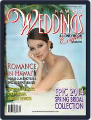 Hawaii Weddings & Honeymoon Escapes (Digital) Subscription January 15th, 2014 Issue