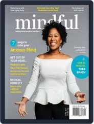 Mindful (Digital) Subscription April 1st, 2017 Issue