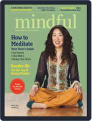 Mindful (Digital) Subscription February 25th, 2014 Issue