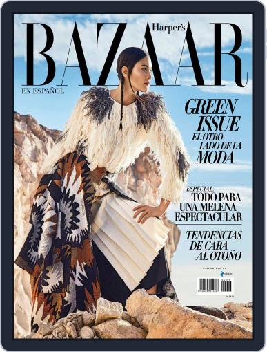 Harper's Bazaar México August 1st, 2019 Digital Back Issue Cover
