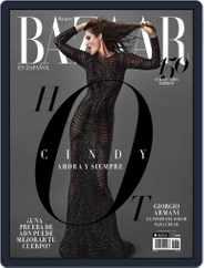 Harper's Bazaar México (Digital) Subscription November 1st, 2017 Issue