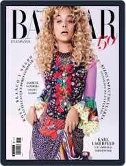 Harper's Bazaar México (Digital) Subscription October 1st, 2017 Issue