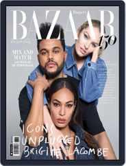 Harper's Bazaar México (Digital) Subscription September 1st, 2017 Issue
