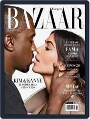 Harper's Bazaar México (Digital) Subscription September 1st, 2016 Issue