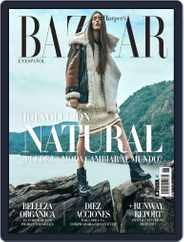 Harper's Bazaar México (Digital) Subscription August 1st, 2016 Issue