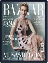 Harper's Bazaar México (Digital) Subscription March 3rd, 2016 Issue
