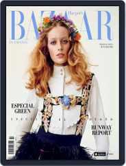 Harper's Bazaar México (Digital) Subscription August 2nd, 2015 Issue