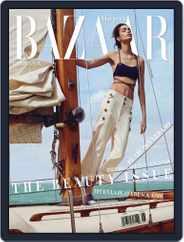 Harper's Bazaar México (Digital) Subscription June 1st, 2015 Issue
