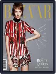 Harper's Bazaar México (Digital) Subscription May 1st, 2015 Issue