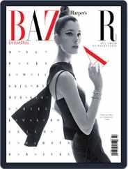 Harper's Bazaar México (Digital) Subscription March 1st, 2015 Issue