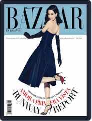 Harper's Bazaar México (Digital) Subscription February 1st, 2015 Issue
