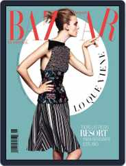 Harper's Bazaar México (Digital) Subscription January 5th, 2015 Issue