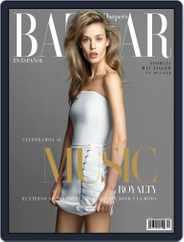 Harper's Bazaar México (Digital) Subscription December 12th, 2014 Issue