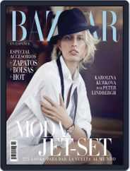Harper's Bazaar México (Digital) Subscription October 8th, 2014 Issue