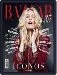 Harper's Bazaar México (Digital) Subscription September 2nd, 2014 Issue