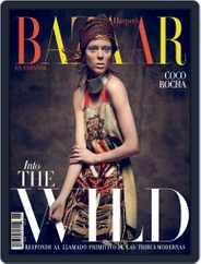 Harper's Bazaar México (Digital) Subscription June 1st, 2014 Issue