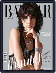 Harper's Bazaar México (Digital) Subscription May 1st, 2014 Issue