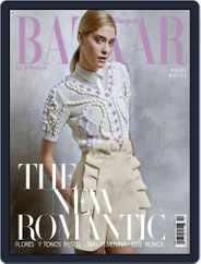 Harper's Bazaar México (Digital) Subscription April 1st, 2014 Issue