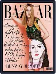 Harper's Bazaar México (Digital) Subscription February 3rd, 2014 Issue