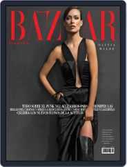 Harper's Bazaar México (Digital) Subscription September 1st, 2013 Issue