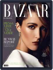 Harper's Bazaar México (Digital) Subscription July 26th, 2013 Issue