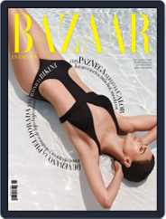 Harper's Bazaar México (Digital) Subscription May 27th, 2013 Issue