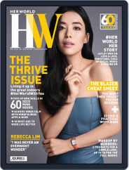 Her World Singapore (Digital) Subscription May 1st, 2020 Issue
