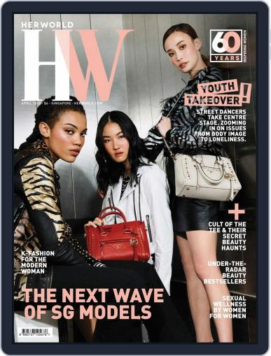 Her World Singapore (Digital) April 1st, 2020 Issue Cover