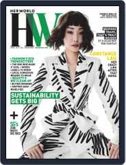 Her World Singapore (Digital) Subscription April 1st, 2019 Issue
