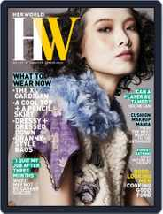 Her World Singapore (Digital) Subscription May 1st, 2018 Issue