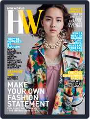 Her World Singapore (Digital) Subscription March 1st, 2018 Issue