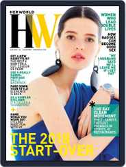 Her World Singapore (Digital) Subscription January 1st, 2018 Issue