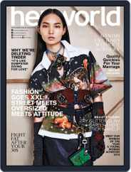 Her World Singapore (Digital) Subscription September 1st, 2016 Issue