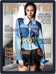 Her World Singapore (Digital) Subscription July 20th, 2016 Issue
