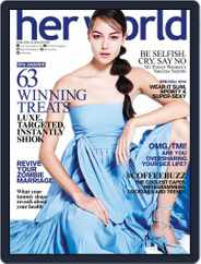 Her World Singapore (Digital) Subscription May 20th, 2016 Issue