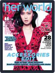 Her World Singapore (Digital) Subscription March 23rd, 2016 Issue