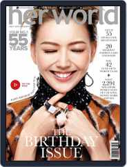 Her World Singapore (Digital) Subscription June 24th, 2015 Issue