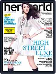 Her World Singapore (Digital) Subscription April 16th, 2015 Issue