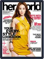 Her World Singapore (Digital) Subscription July 24th, 2014 Issue