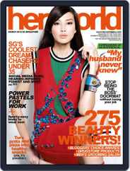 Her World Singapore (Digital) Subscription March 11th, 2014 Issue