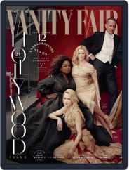 Vanity Fair (Digital) Subscription February 2nd, 2018 Issue