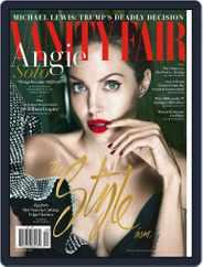 Vanity Fair (Digital) Subscription September 1st, 2017 Issue