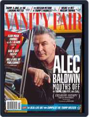 Vanity Fair (Digital) Subscription April 1st, 2017 Issue