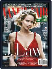 Vanity Fair (Digital) Subscription January 1st, 2017 Issue