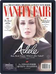 Vanity Fair (Digital) Subscription December 1st, 2016 Issue