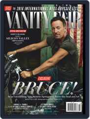 Vanity Fair (Digital) Subscription October 1st, 2016 Issue
